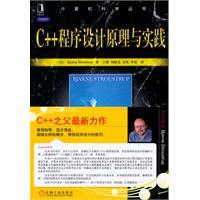 ebook харизматическая личность идентификация и манифестация
